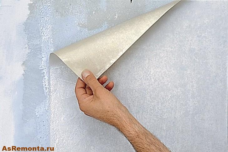 Как быстро удалить старые обои со стен
