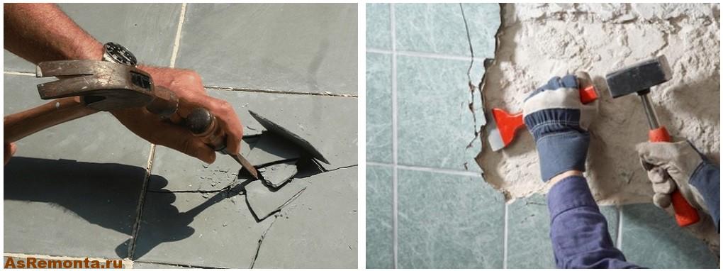 Как демонтировать кафельное покрытие