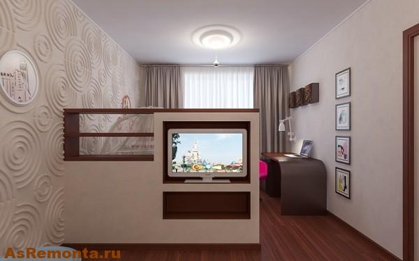 как однокомнатную квартиру разделить на зоны фото